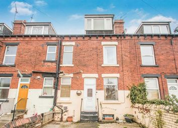 Thumbnail 2 bed terraced house for sale in Lake Terrace, Leeds