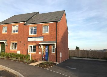 Thumbnail 3 bed end terrace house for sale in Artisan's Walk, Delph Road, Brierley Hill