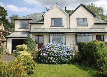Thumbnail 3 bed semi-detached house for sale in Holmwood, 13 Fenton, Keswick, Cumbria