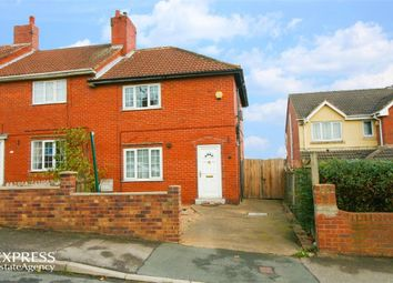Thumbnail 2 bed end terrace house for sale in School Street, Upton, Pontefract, West Yorkshire
