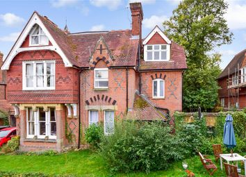 Thumbnail 2 bed semi-detached house for sale in Dry Hill Road, Tonbridge, Kent