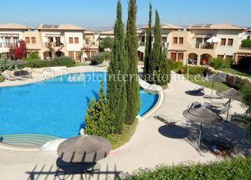 Thumbnail 2 bed apartment for sale in 1 Aphrodite Avenue, Kouklia, Paphos 8509, Cyprus