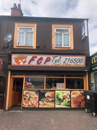 Thumbnail Retail premises for sale in Hull, East Yorkshire