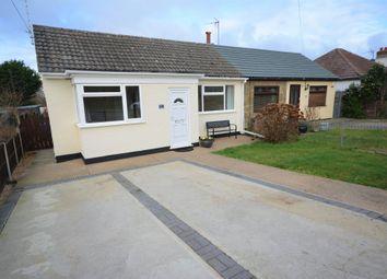 Thumbnail 3 bed semi-detached bungalow for sale in Blackheath Road, Lowestoft