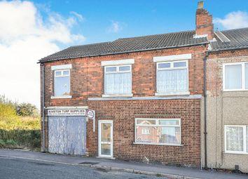 Thumbnail 6 bed semi-detached house for sale in Park Lane, Pinxton, Nottingham