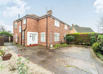 Thumbnail 3 bed semi-detached house for sale in Ganstead Lane, Bilton, Hull