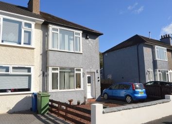 Thumbnail 2 bed end terrace house for sale in Geils Avenue, Dumbarton