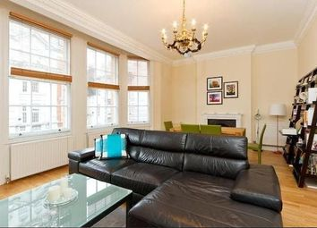 Thumbnail 2 bed flat to rent in North Audley Street, Mayfair, Mayfair