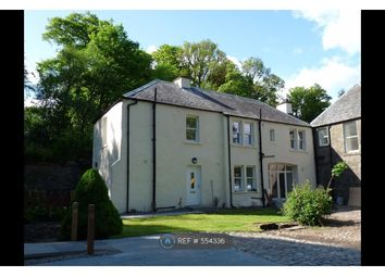 3 bed semi-detached house to rent in Stables Cottage, Callander FK17