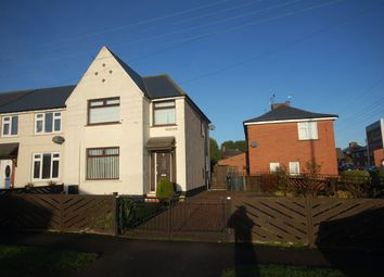 Thumbnail 3 bed end terrace house for sale in South View, Meadowfield, Durham