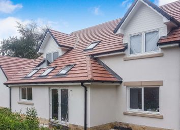 Thumbnail 4 bed detached house for sale in South Road, Wooler