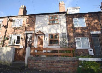 Thumbnail 2 bed cottage for sale in Killis Lane, Kilburn, Belper