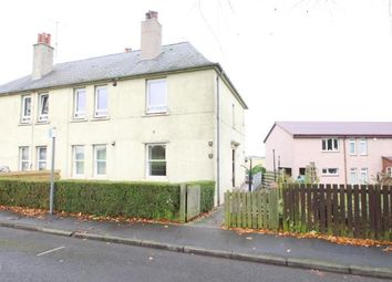 Thumbnail 2 bedroom flat for sale in County Houses, Ladybank Road, Pitlessie, Cupar