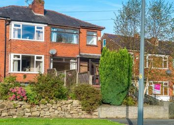Thumbnail 3 bed semi-detached house for sale in 99 Chorley Road, Standish, Wigan, Lancashire