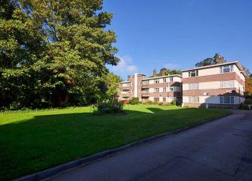 Thumbnail 2 bed flat for sale in Benhurst Court, Streatham Common