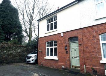 Thumbnail 2 bed end terrace house for sale in 7 Bryngoleu Terrace, Sketty, Swansea