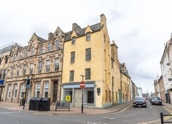 Thumbnail 2 bed flat for sale in 2, D Lady Cathcart House, Ayr