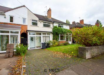 2 bed semi-detached house to rent in Weoley Avenue, Selly Oak, Birmingham B29