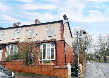 Thumbnail End terrace house for sale in Ramsey Road, Blackburn, Lancashire, .