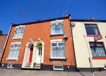 Thumbnail 2 bedroom terraced house for sale in St. Edmunds Road, Abington, Northampton