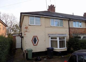Thumbnail 5 bedroom property to rent in Quinton Road, Birmingham