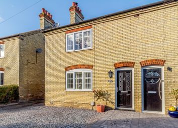 Thumbnail 3 bed end terrace house for sale in Icknield Way, Baldock, Hertfordshire