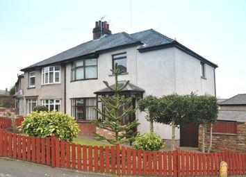 Thumbnail Semi-detached house for sale in 68 Croft Avenue, Penrith, Cumbria