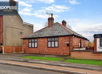 Thumbnail 3 bed detached bungalow for sale in Birchwood Lane, South Normanton, Alfreton