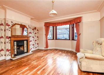 Thumbnail 3 bed end terrace house for sale in Garden Avenue, Mitcham, Surrey