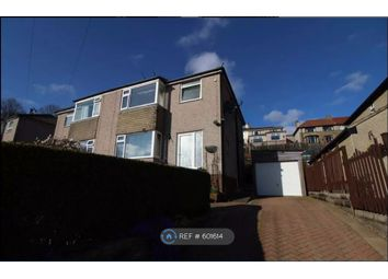 Thumbnail 3 bed semi-detached house to rent in Coles Way, Riddlesden, Keighley