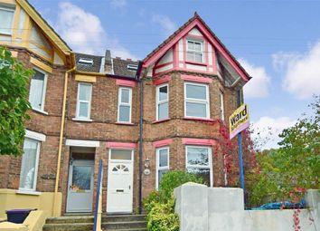 Thumbnail 5 bed end terrace house for sale in Bradstone Avenue, Folkestone, Kent