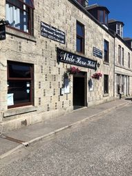 Thumbnail Hotel/guest house for sale in Fraserburgh, Aberdeenshire