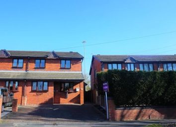 Thumbnail 3 bedroom semi-detached house to rent in Bowring Park Avenue, Liverpool