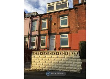 3 bed terraced house to rent in Strathmore View, Leeds LS9