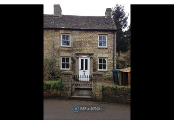 Thumbnail 2 bed semi-detached house to rent in Bustlers Hill, Sherston