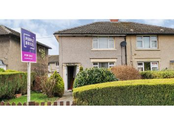 2 bed semi-detached house for sale in Willow Lane, Lancaster LA1