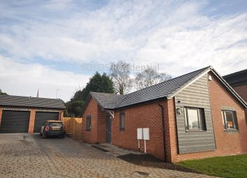 Thumbnail 3 bed detached bungalow for sale in Hardy Close, Kimberley, Nottingham