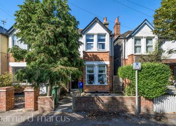 Thumbnail 2 bed end terrace house for sale in Clifton Avenue, Sutton