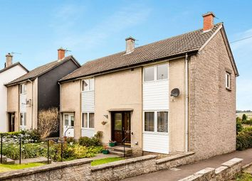 Thumbnail 2 bed terraced house for sale in Oxenfoord Drive, Pathhead