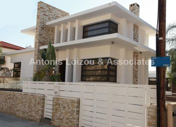 Thumbnail Property for sale in Vergina Lyceum & Elementary School, Larnaca, Cyprus