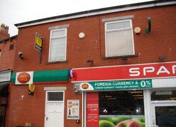 Thumbnail 2 bed flat to rent in Scott Lane, Aspull, Wigan