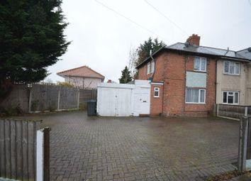 Thumbnail 2 bed end terrace house for sale in Summerlee Road, Erdington, Birmingham