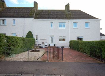 Thumbnail 3 bed terraced house for sale in Second Avenue, Uddingston, Glasgow