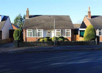 Thumbnail 2 bed detached bungalow for sale in Stonebridge Terrace, Preston Road, Longridge, Preston