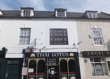 Thumbnail Restaurant/cafe for sale in Port Street, Evesham