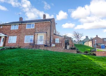 2 bed semi-detached house for sale in Laburnum Grove, Whickham, Newcastle Upon Tyne NE16