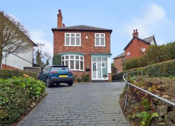 3 bed detached house for sale in Toton Lane, Stapleford, Nottingham NG9