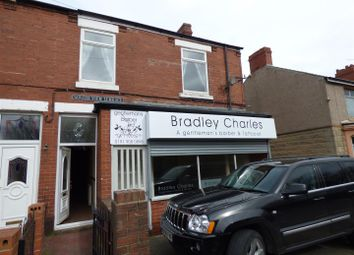 Thumbnail 2 bed terraced house for sale in South View, Bearpark, Durham