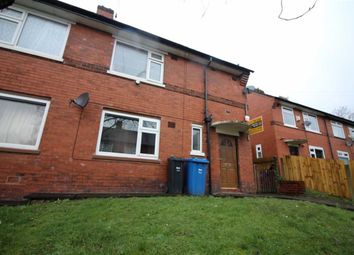 Thumbnail Studio to rent in Foxglove Drive, Bury, Greater Manchester