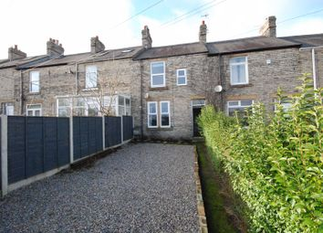 Thumbnail 2 bedroom terraced house to rent in Alexandra Gardens, Ryton